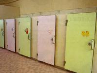 トイレ浴室金物
